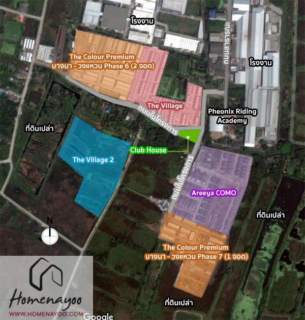 Map 2 โครงการ