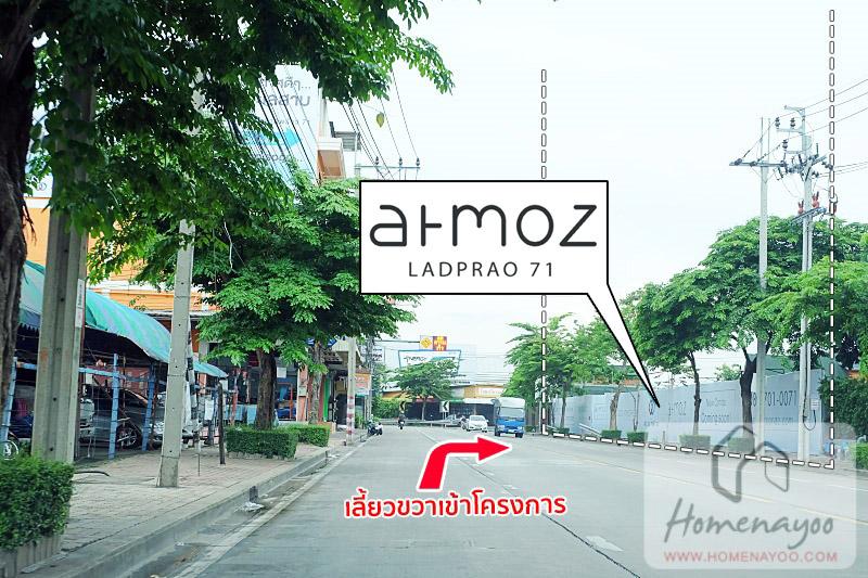 1aatmoz-8 copy