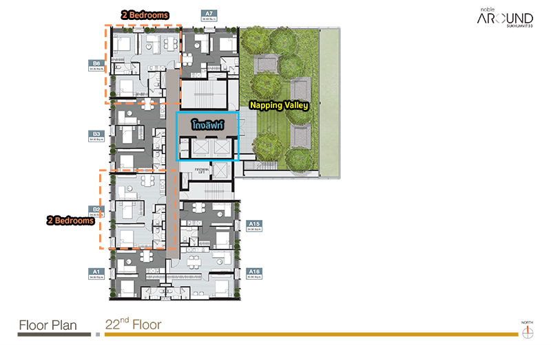 Noble Around 33 Floor Plan Fact Sheet Ok for Print.1.1