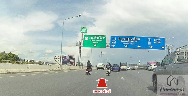 Grand Bkk Rama9-RRE-104
