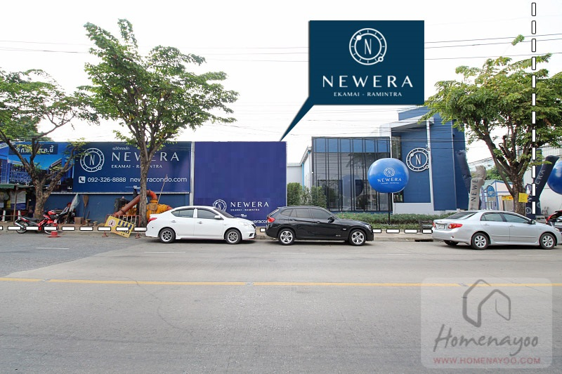 Newera-wtIMG_8814-copy