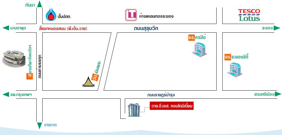 """ธอส.อยากให้คนไทยมีบ้าน จัดงาน """"บ้าน ธอส.เอ็กซโป นำร่องที่ระยอง"""