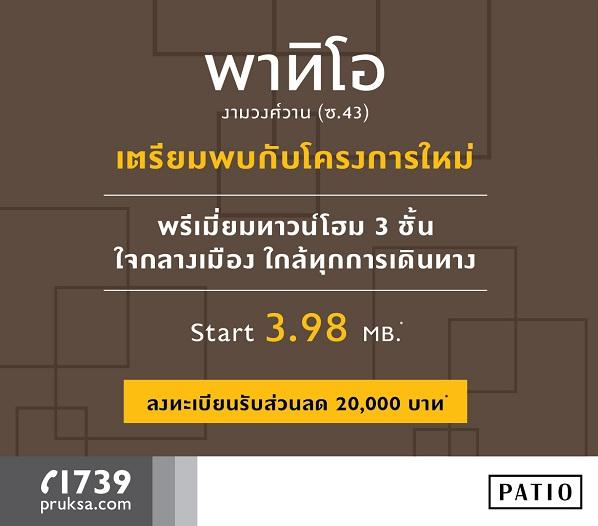 1170x1074-px_Facebook-(1)