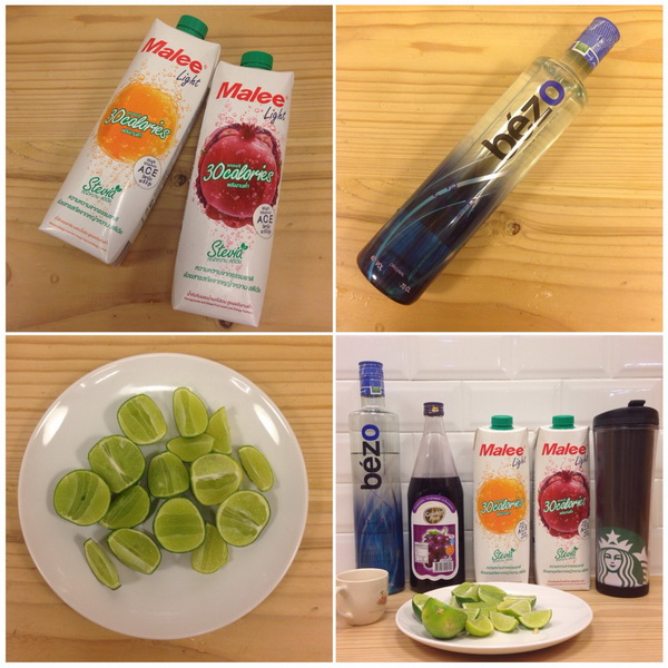 แจกสูตร Cocktail เก๋ ๆ ทำดื่มเองได้ง่าย ๆ ที่บ้าน