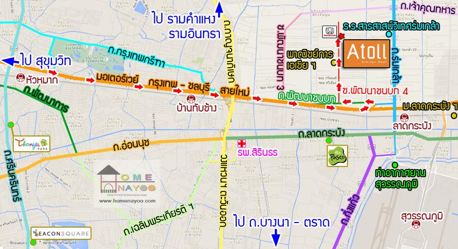 ทาง (1)