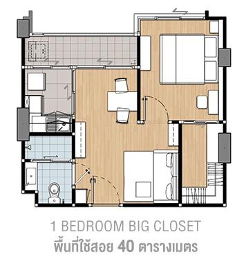 1 Bd big Closet 40