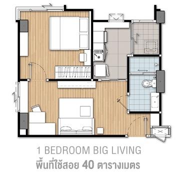 1 Bd big Living 40