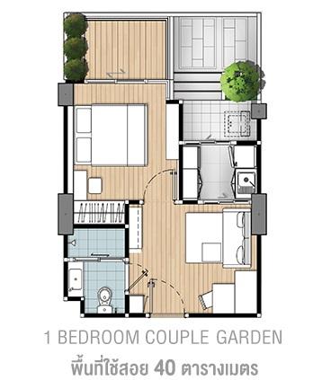 1 Bd couple garden 40