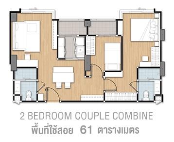 2 bd couple combine 61