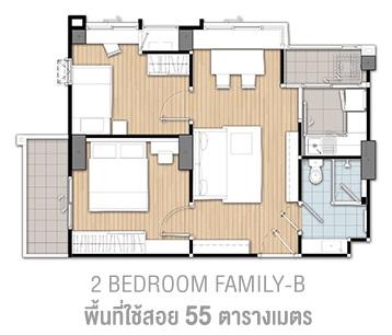 2 bd family b 55