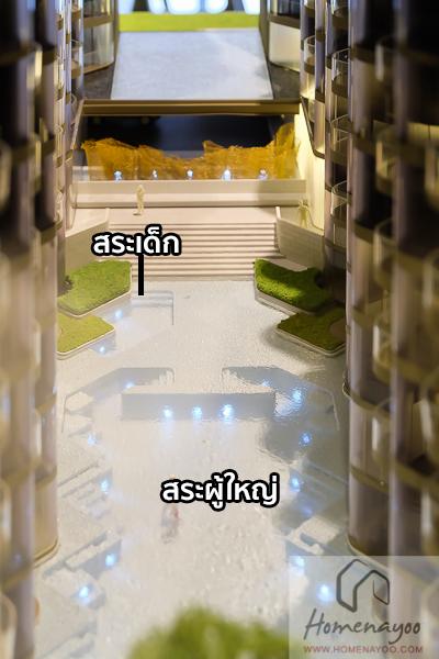 Ashton Resd 41-model-19