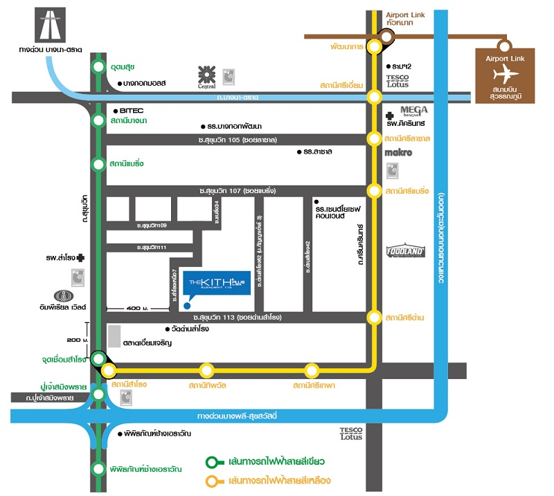 Kith Plus S113 location june_B 59-01