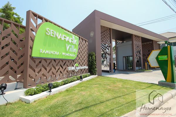 SenaparkVil รามอิน- วงแหวน-นคก-3