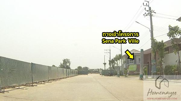 SenaparkVil รามอิน- วงแหวน-R-4