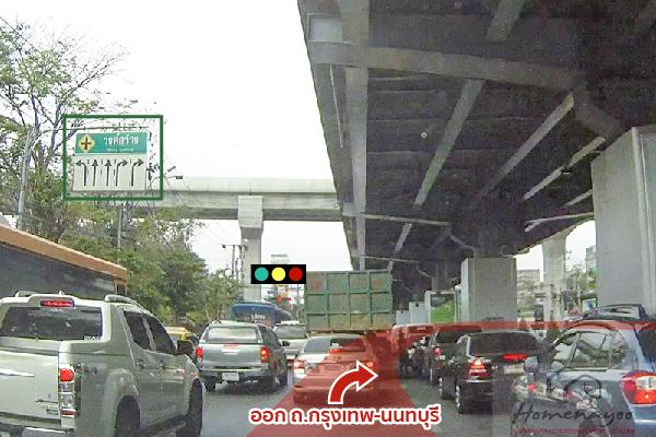 car_thanavillage2_rama5_route-05