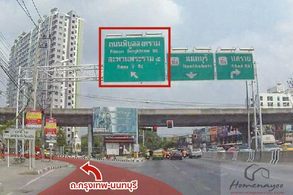 car_thanavillage2_rama5_route-08