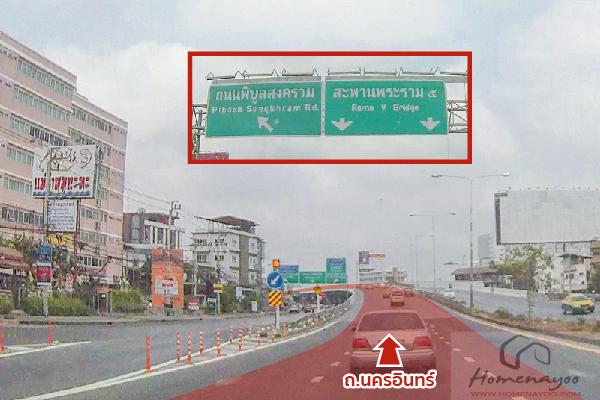car_thanavillage2_rama5_route-09