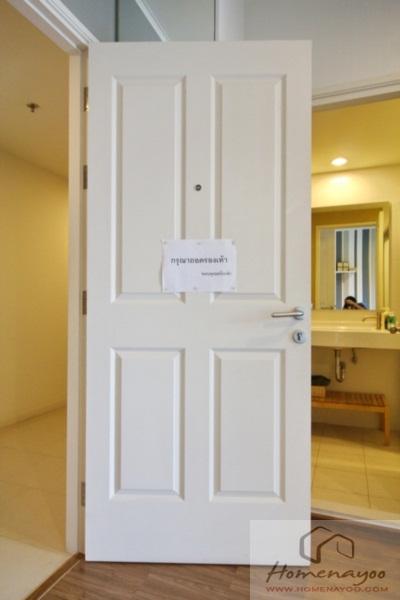 ห้องตัวอย่าง (3)