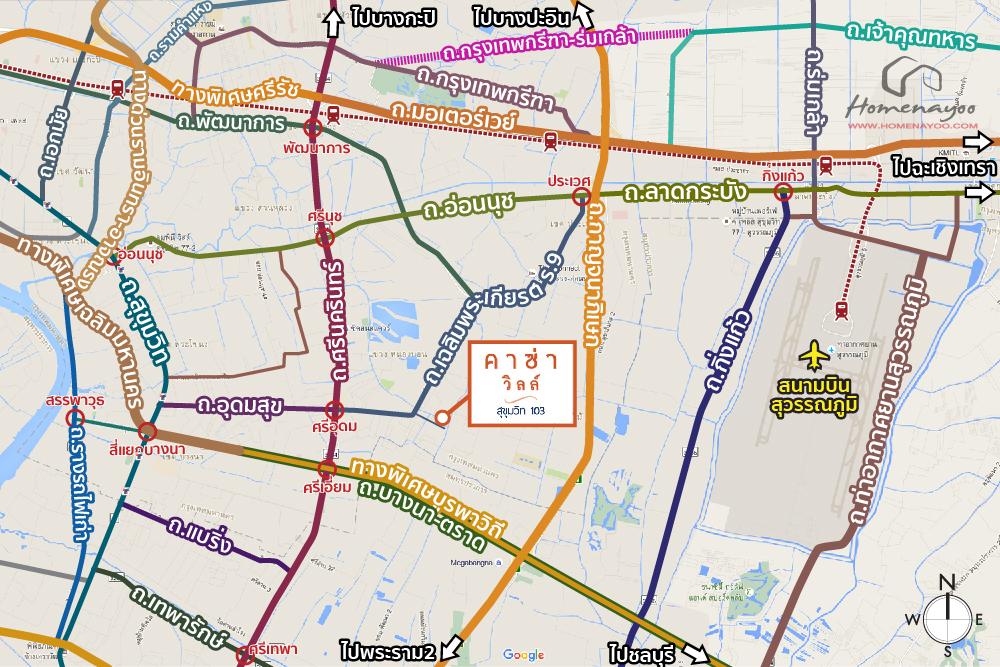 Map_CasaVille103-01
