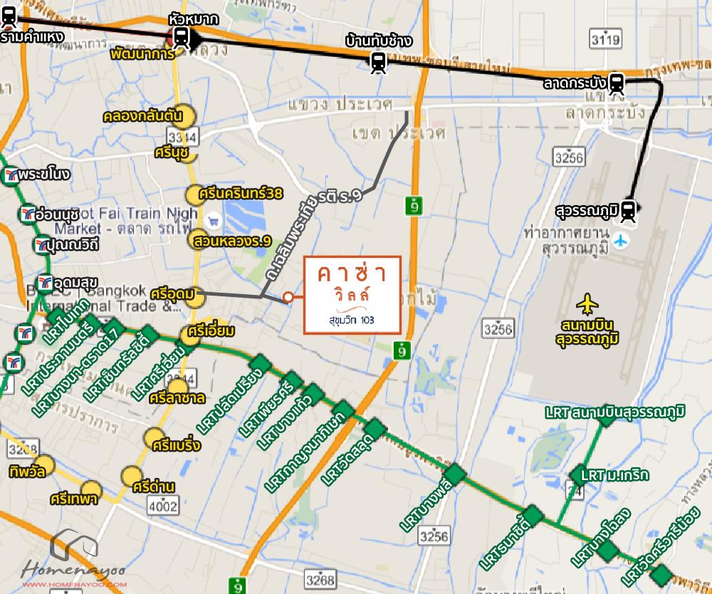 Map_CasaVille103-06