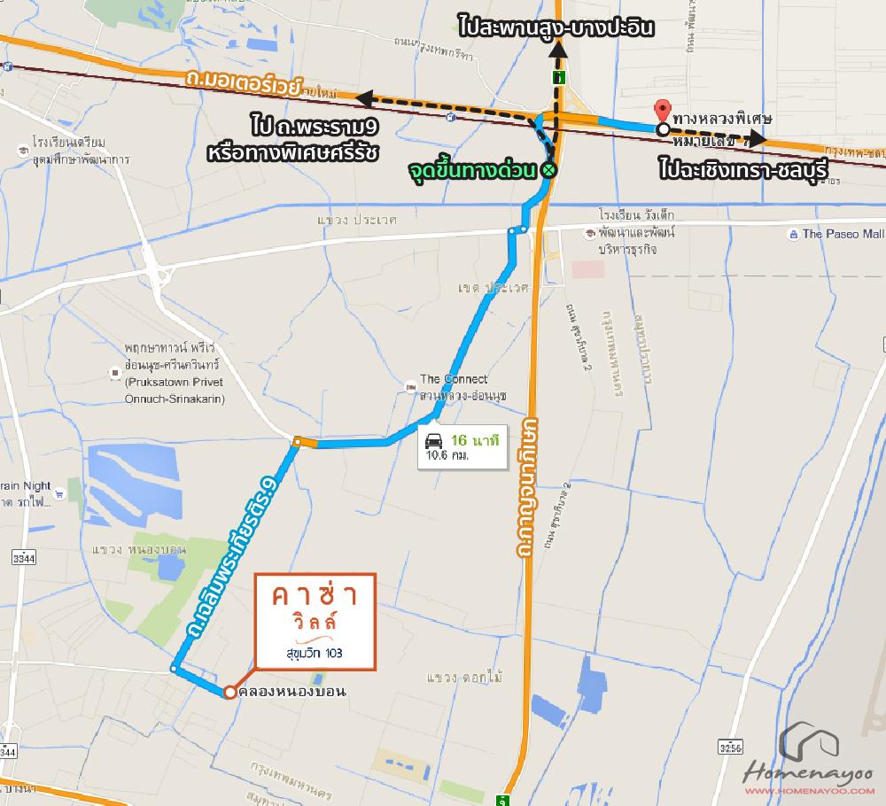 Map_CasaVille103-10
