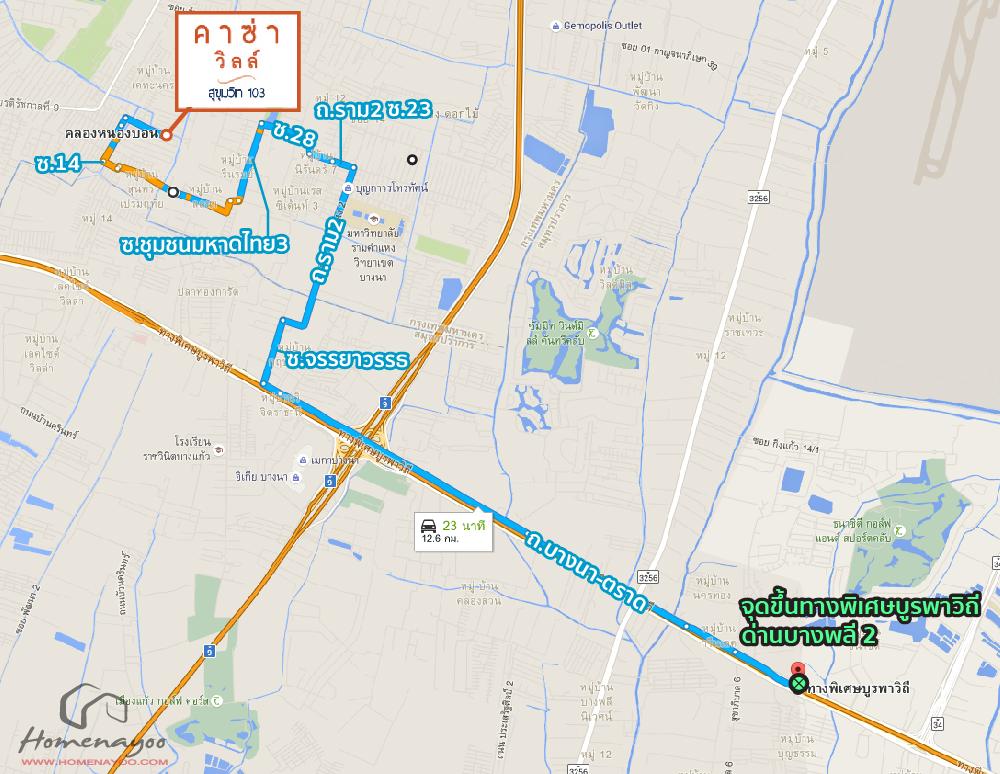 Map_CasaVille103-12