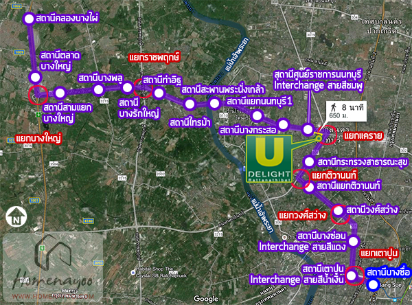Udelightpurple line map