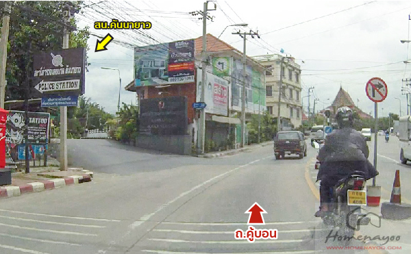 car_Perfectplace-ramintra-o-kanjana-13