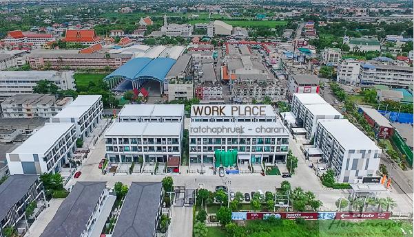 Work Place  ราชพฤกษ์-จรัญ