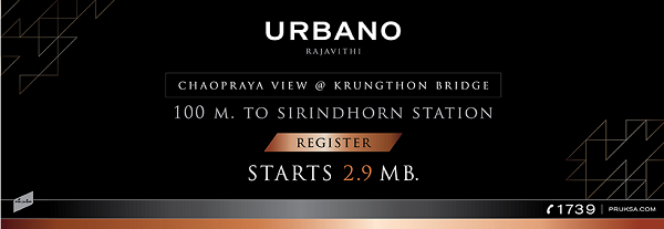 register urbano rajavithi