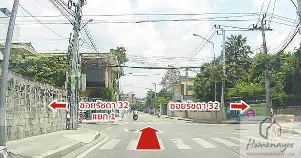 the brown รัชดา 32-Route-16
