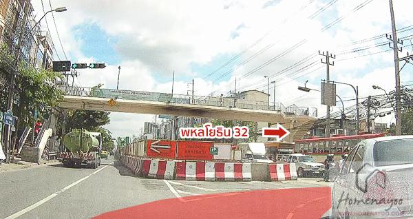Metro Luxe เกษตร-Route-4
