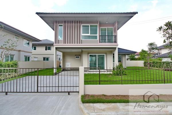 บ้านตัวอย่าง (175)