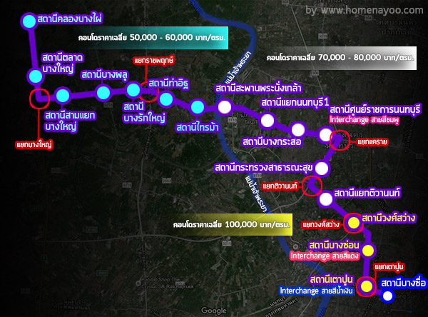 1purple line map