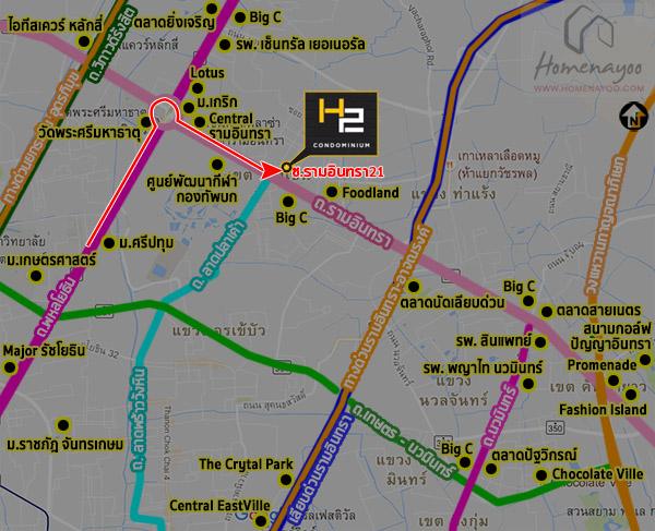 H2waytoplace