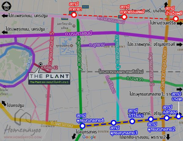 1ThePlantPinglaosai5BTSmap