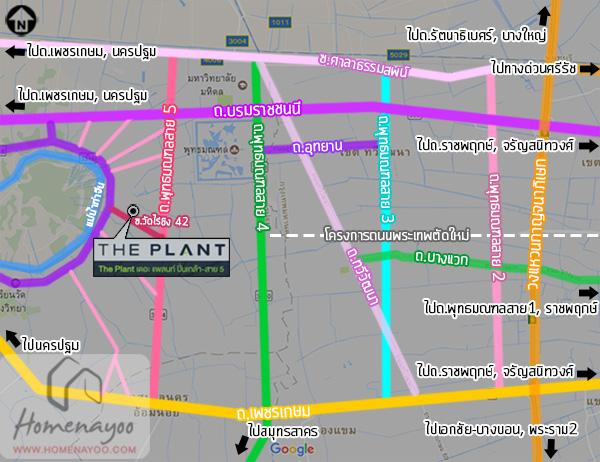 2ThePlantPinglaosai5waymap