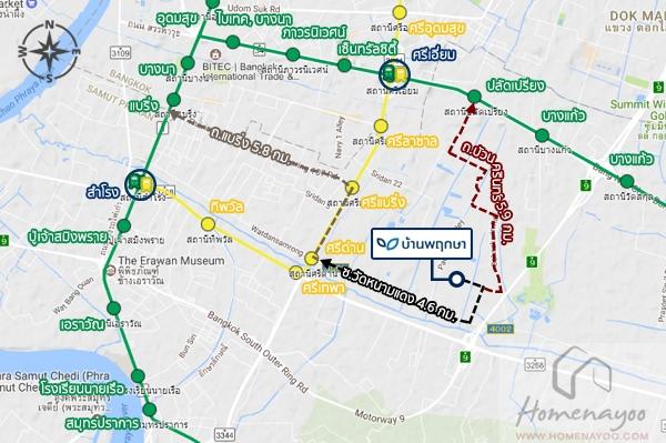 แผนที่รถไฟฟ้า สายสีเหลือง