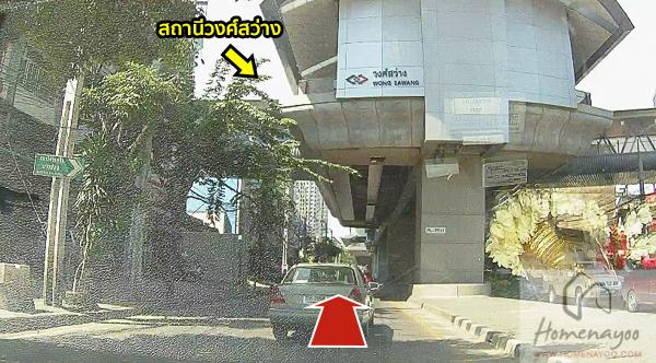 Aspire รัชดา-วงศ์สว่าง-route-13