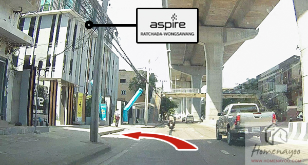 Aspire รัชดา-วงศ์สว่าง-route-14