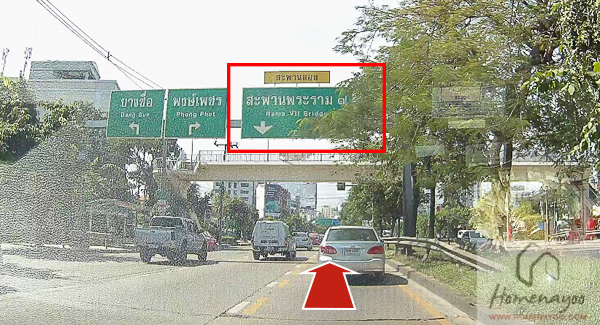 Aspire รัชดา-วงศ์สว่าง-route-5