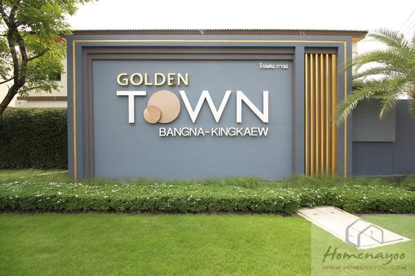 Golden Town กิ่งแก้ว (9)