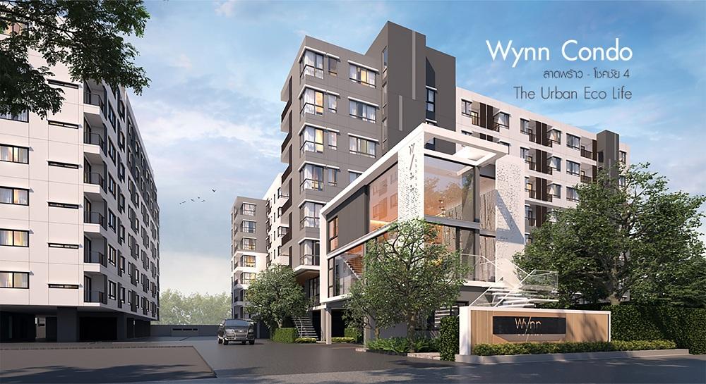 Wynn Condo โชคชัย 4
