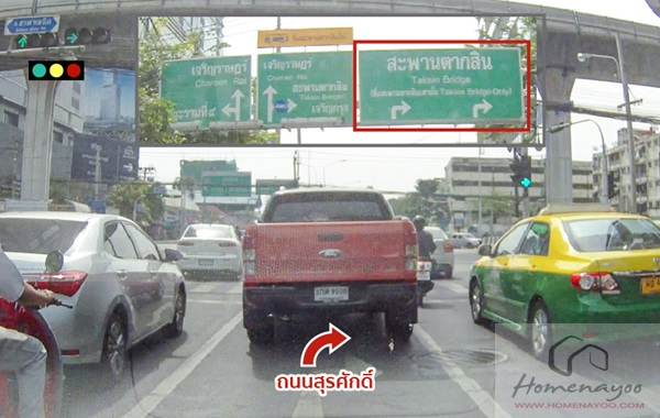 car pic qhousesathorn-05
