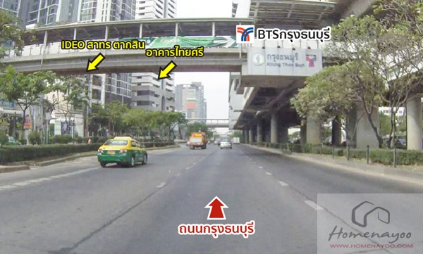 car pic qhousesathorn-08