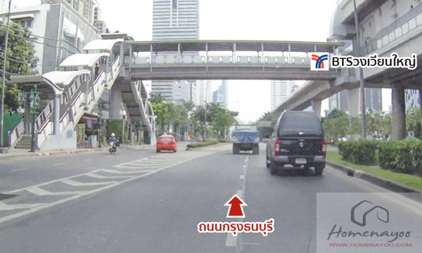 car pic qhousesathorn-13