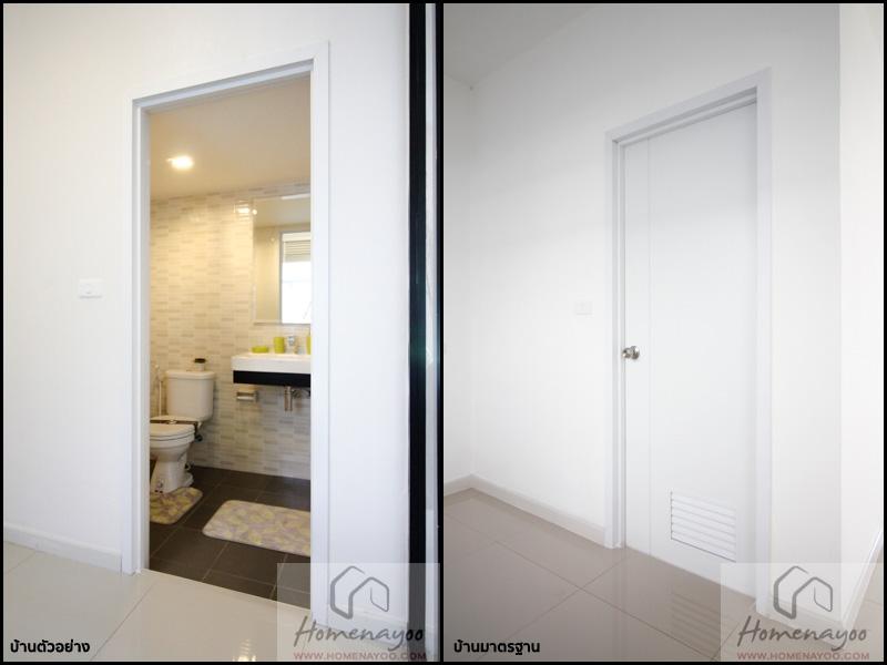wc2 door