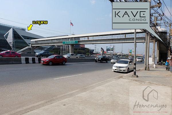 Kave-RangsitDSCF1838 copy