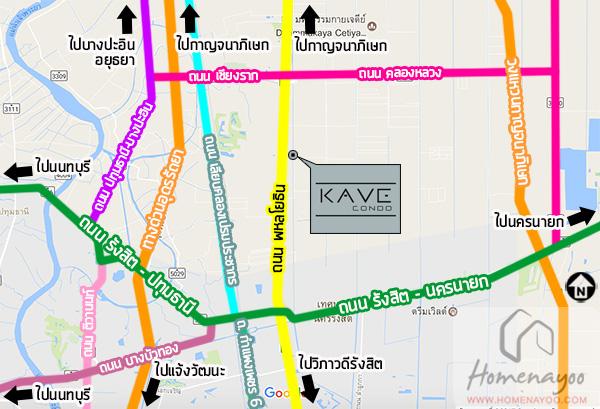 Kave Waymap
