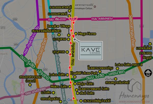 Kave waytoplacemap